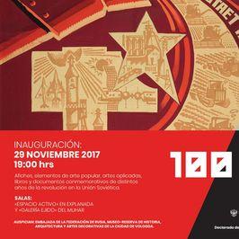 100 años de Octubre Rojo