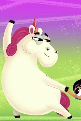 Vete ya, unicornio!