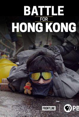 Inside the battle for Hong Kong